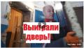 Житель города Серов выиграл входную дверь Аргуc
